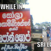Meanwhile in sri lanka 2172ef