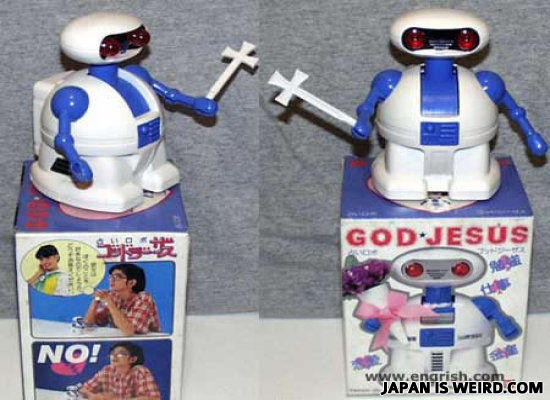 Craziest japanese toys of all time 6