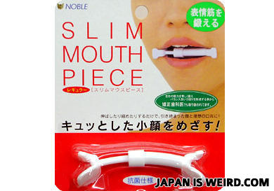 Slim mouth piece