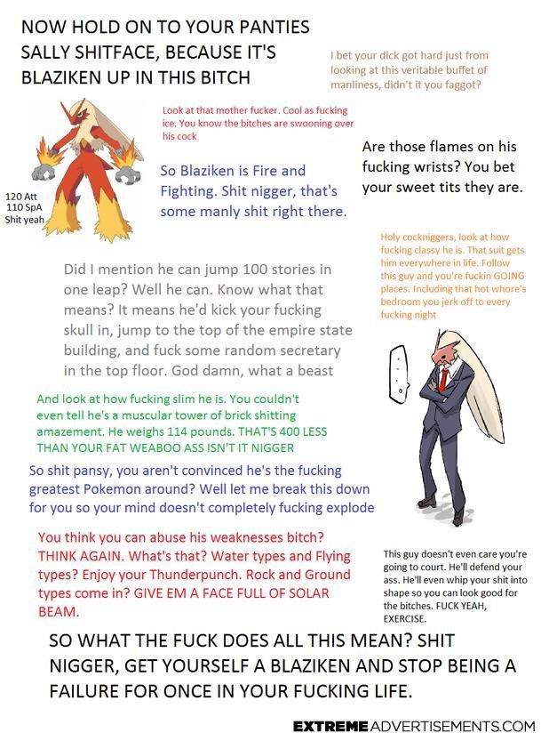 hot nigger ass