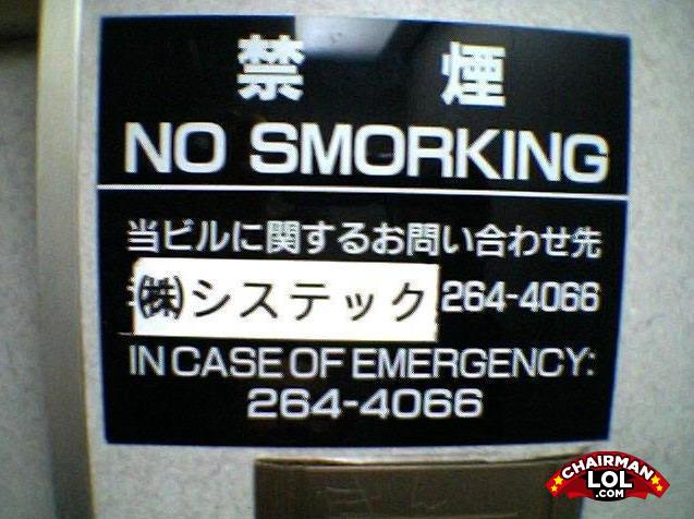 no smorking